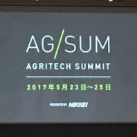 Ag/Sum, Tokyo, May 2017